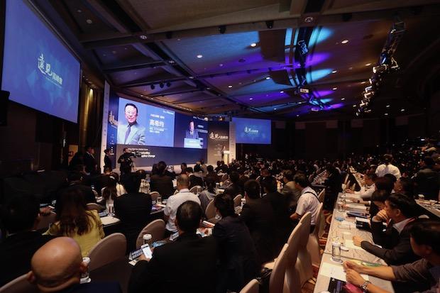 400位精英齊聚台北 分享大未來視野