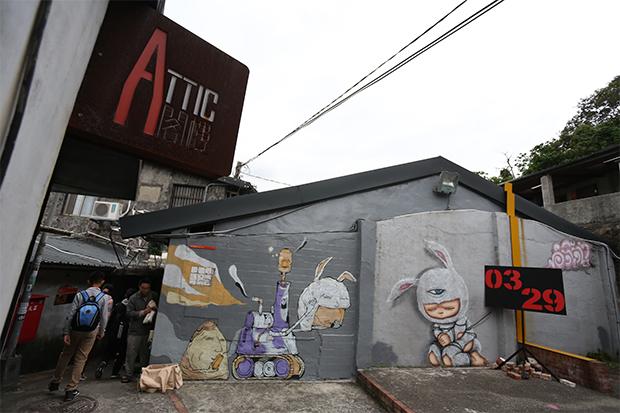 小山城上的青年旅舍 孕育蓬勃藝術文化