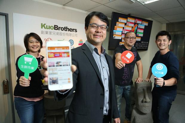 熱錢減少、募資難 台灣網路新創如何接招?