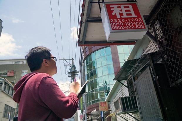 台灣房子好難租 漲幅比物價還誇張!