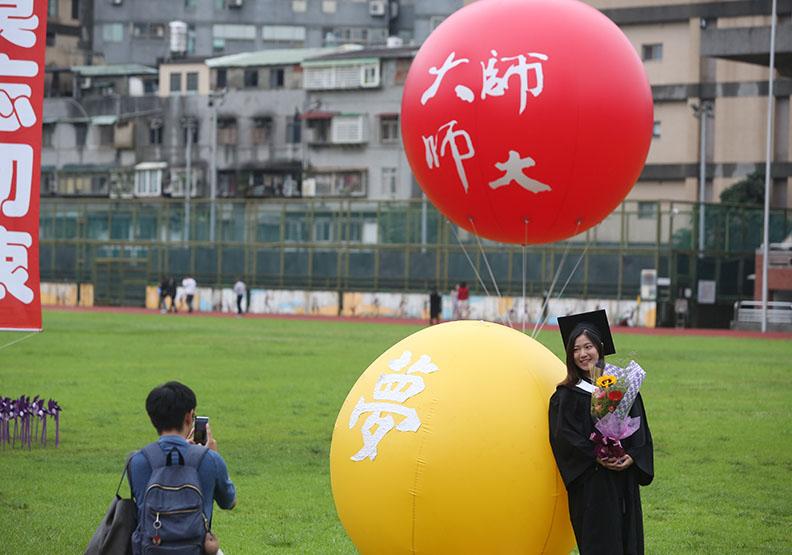 2017台灣最佳大學50強出爐 台大、成大、清大穩占前三名