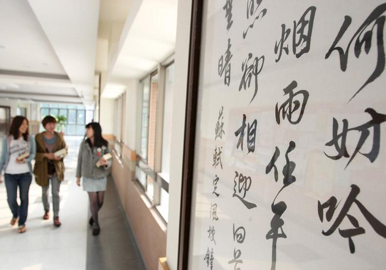 台灣人才供需失衡 三大難題如何解?