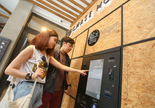 服務自動化 台灣第一家「無人旅店」進駐台中