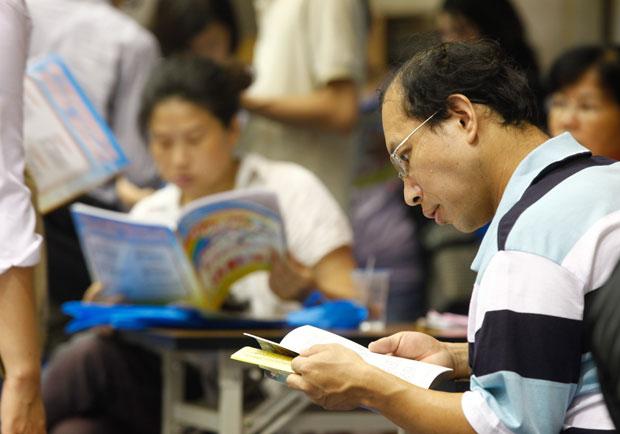 為什麼台灣需要年金改革?
