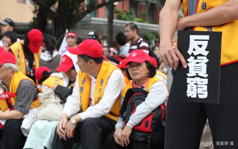 勞工大遊行