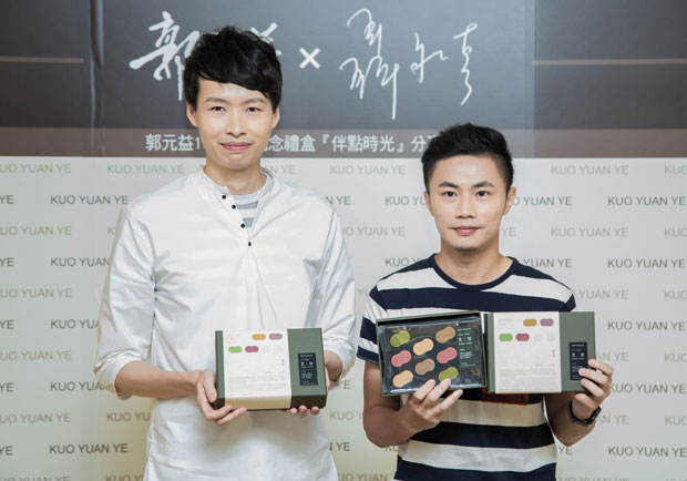 郭元益150週年新形象店開張,攜手聶永真大玩糕餅創意
