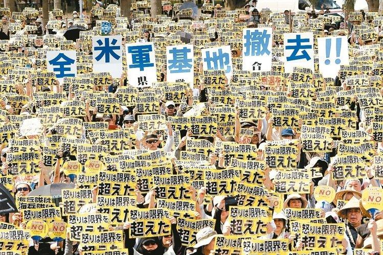 美軍性侵風暴 6.5萬沖繩人嗆撤離
