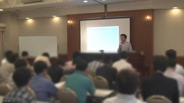 日本「戀愛補習班」 談戀愛也要花錢學