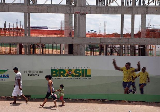 巴西的邁向包容性成長之路