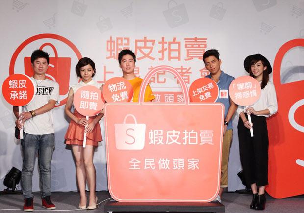 靠「免費」策略,能成功站穩台灣網購市場?