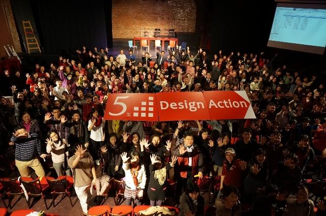 用工作以外5%的時間 設計友善社會