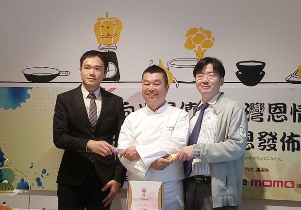 感恩台灣伸援手,「白色戀人」教父開發台灣專屬甜點