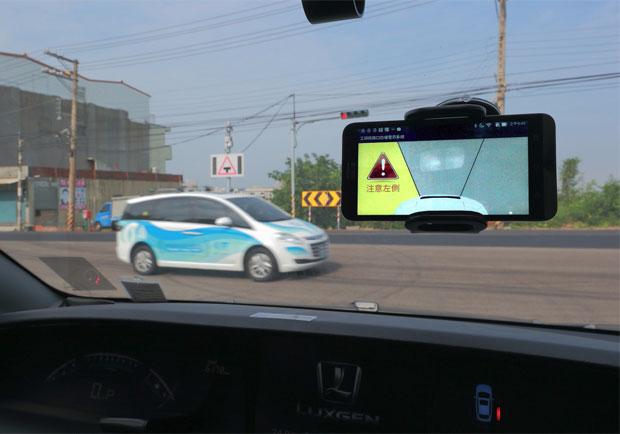 十字路口防碰撞 智慧交通更安全