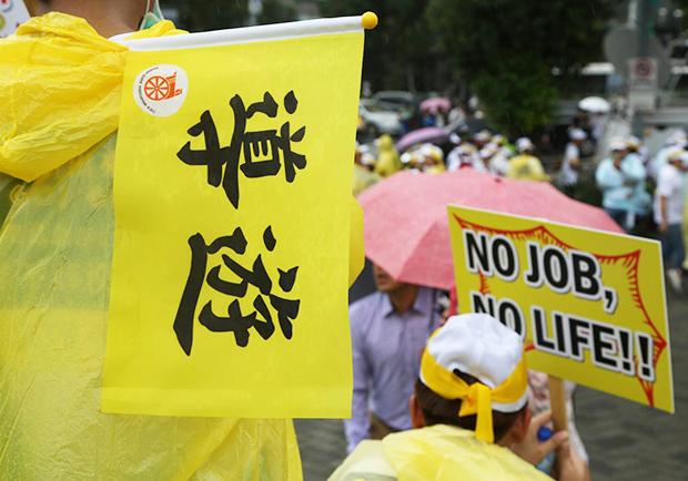華語導遊:我們不要錢,要的是客源!