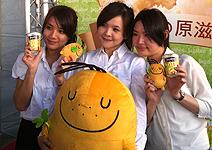 攜手味全,日本超人氣薯條來台生產!