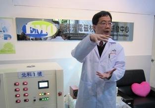 自製家用發電機?台灣綠能里程碑