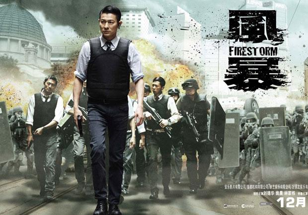 劉德華新片《風暴》,親自擔任監製