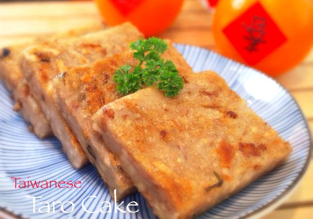 過年應景古早味:台式油蔥肉燥芋頭粿
