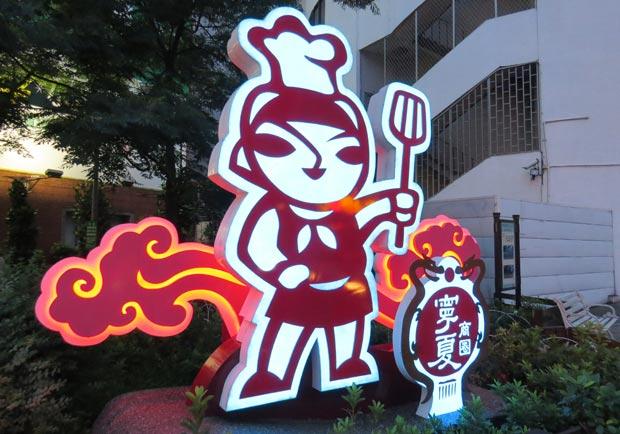 你對台北的印象是什麼?從寧夏夜市爆紅的千歲宴聊起吧!