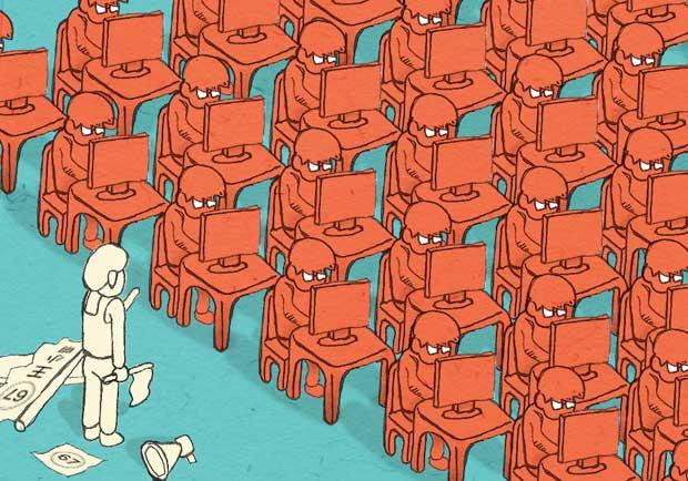 從網路社群行銷到選戰策略