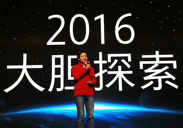 2016新戰略!小米要大玩「虛擬實境」和「機器人」