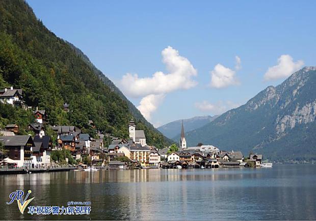 全世界最美小鎮──奧地利的哈修塔特