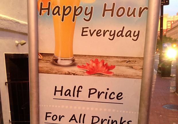 向Happy Hour乾杯!美國餐廳、酒吧省錢時段大公開