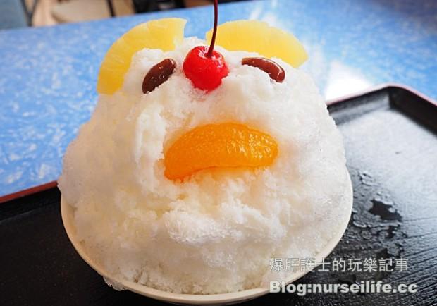 造訪日本丸三冷物店,大啖沖繩必吃的白熊冰!