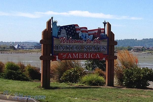 我用雙腳走到美國!一趟加美過境之旅