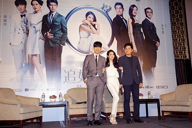 《追婚日記》台灣記者會 導演安竹間率周渝民、林依晨盛裝出席