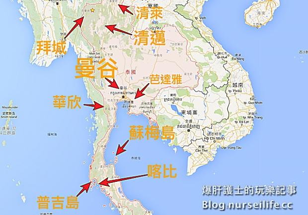 給第一次到「泰國自助旅行」朋友的懶人包!