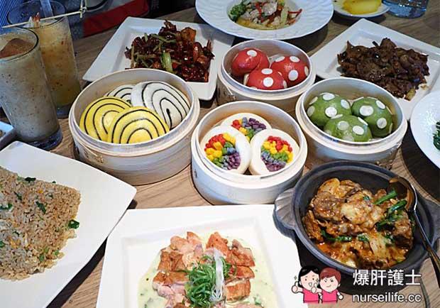 創新風格美味料理!從台灣出發紅到海外的超潮台菜餐廳
