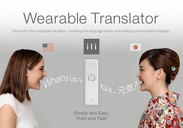Google都做不到的離線即時口譯,日本穿戴式翻譯機做到了!