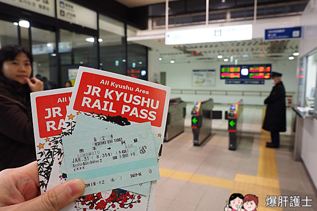 飛日本福岡搭JR九州周遊券!購物、美食、泡湯之旅超展開(三)