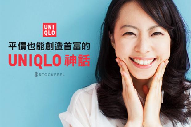 靠零售服飾成為日本首富!用平價創造財富的UNIQLO神話