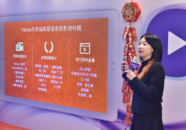 與Netflix互別苗頭,Yahoo推影視特輯 強調免費、台灣味!