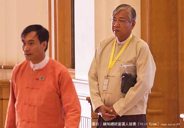 告別軍人統治!翁山蘇姬親信 碇喬當選緬甸新總統