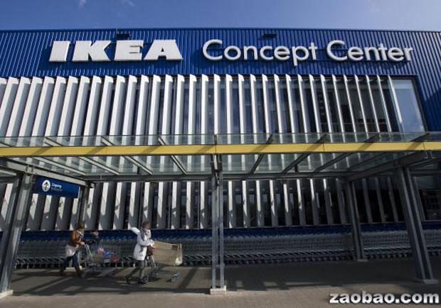 30多年來最大規模!IKEA企業重組,將全力開發網購業務