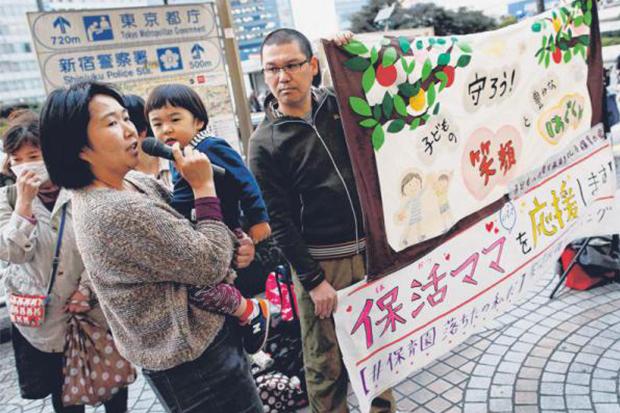 千萬日本職業婦女的心聲!托育之路步步艱辛