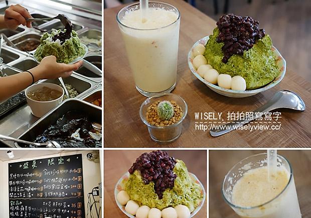 連日本人來也對它讚不絕口!這碗宇治金時冰品便宜又好吃