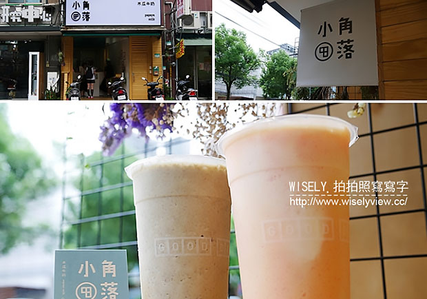 夏日喝這杯木瓜牛奶最消暑!粗冰濃郁口感超滿足
