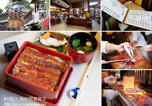 日本千葉成田山鰻魚飯!一條街必吃的美味料理
