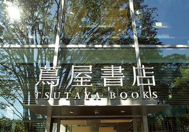 誠品接招!全球最美20間書店之一「蔦屋書店」即將進駐台灣