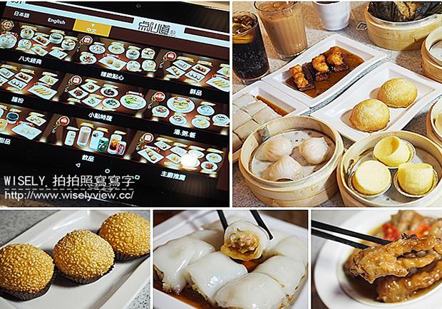 香港點心名店加持!港式飲茶也能用新幹線列車創意上菜