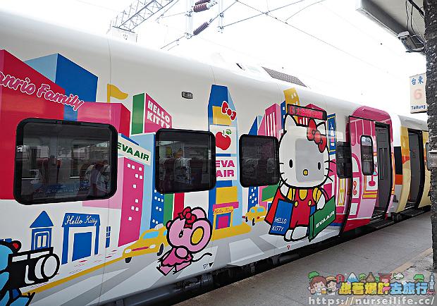 卡哇依指數破表!無極限勸敗列車:台鐵Hello Kitty太魯閣號