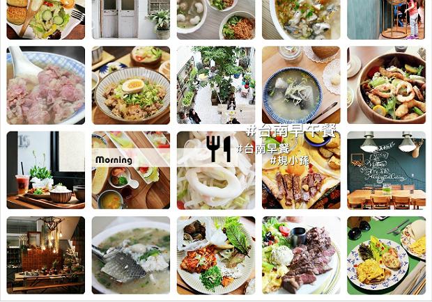 去台南早午餐吃什麼?私房+經典灶腳懶人包看這就對了