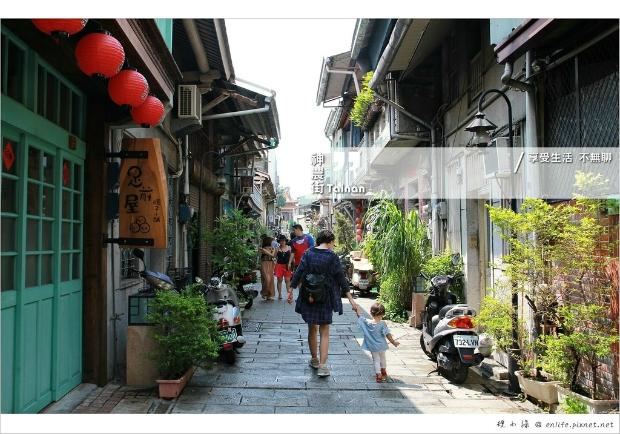 愛上手工粉圓的魅力!造訪台南神農街必吃美食