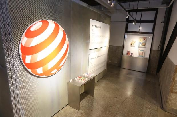 全球僅有三座!你能接受紅點博物館撤出台灣?