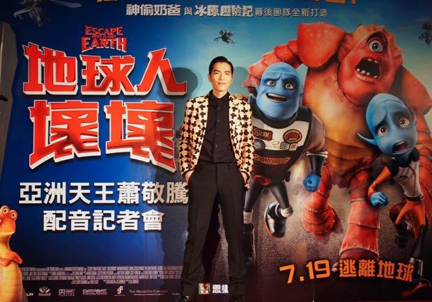 金曲歌王蕭敬騰首次電影配音 坦言錄音超緊張