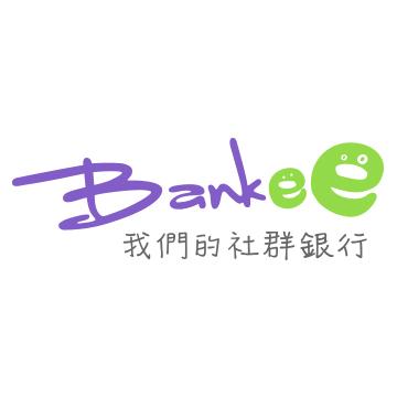 Bankee我們的社群銀行
